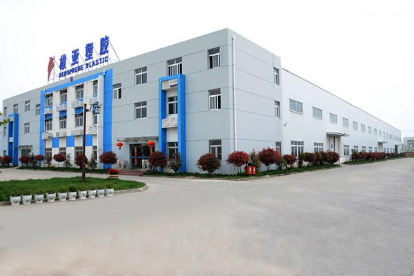 TPV材料生产厂家,选弹性体专家雄亚塑胶