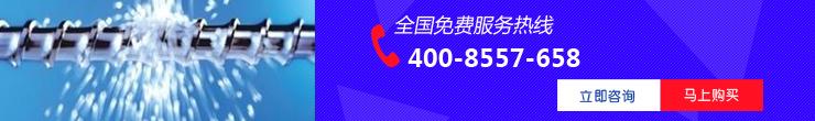 联系易胜博体育手机客户端易胜博娱乐app